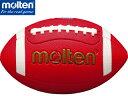molten/モルテン Q3C2500-QB フラッグフットボールミニ