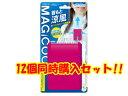 大作商事 【12個同時購入セット】DOCMFMD1-RP マジクール マイファンモバイル ラズベリーピンク