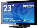 iiyama 飯山 23型マルチタッチパネル液晶ディスプレイ ProLite T2336MSC-2A (IPSパネル/フルHD/D-Sub/HDMI/DVI-D)
