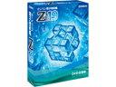ゼンリン ゼンリン電子地図帳Zi19 DVD全国版