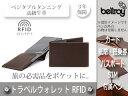 Bellroy/ベルロイ トラベルウォレット/Travel ...