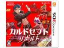 任天堂 カルドセプト リボルト【3DS】