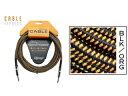 K.Garage ギター・ベース用シールドケーブル FGC-5 5m BLK/ORG ねじれに強く扱い易い