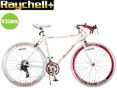 Raychell+/レイチェルプラス R+714 SunRise 520mmクロスバイク サンライズ (ホワイト×レッド) メーカー直送品のため【単品購入のみ】【クレジット決済のみ】 【北海道・沖縄・離島不可】【日時指定不可】商品になります。