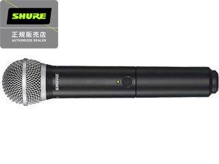 SHURE/シュアー 【台数限定特価!】BLX2/PG58  BLXハンドヘルド型送信機 PG58マイク・ヘッド