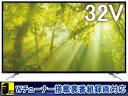 【梱包B級品】 SANSUI/サンスイ SCM32-BW1 32V型フルハイビジョンLED液晶テレビ