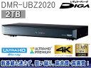Panasonic/パナソニック DMR-UBZ2020 2TB レギュラーディーガ/DIGA