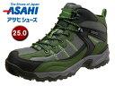 【nightsale】 ASAHI/アサヒシューズ KF78864 チャンピオン M138WS 男性用 【25.0cm・4E】 (オリーブ)