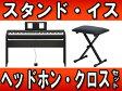 YAMAHA/ヤマハ P-45B (ブラック) + 純正スタンド・イス・ヘッドフォン・クロスのセット 【YMHP45】 【送料無料】【お届けは玄関先まで】