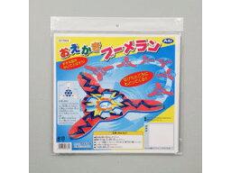 ArTec/アーテック おえかきブーメラン (007884)