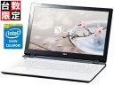 NEC 【あす楽対応商品】【限定特価】15.6型ノートPC LAVIE Direct NS(e) PC-GN16CJSAA-YK エクストラホワイト