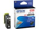 EPSON/エプソン 【純正】インクカートリッジ 増量タイプ...