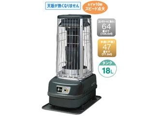 【大型商品の為時間指不可】 TOYOTOMI/トヨトミ KF-R196  業務用石油ストーブ 【18L】 遠赤外線放射+全方向温風タイプ