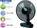 TEKNOS/テクノス KI-1062GDC 30cmフルリモコン DC卓上扇風機