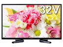 【梱包B級品特価!】ORION/オリオン RN-32DG10 32V型LED液晶テレビ