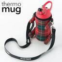 【限定品】【アニマルボトル】【thermomug2017】 thermo mug/サーモマグ 【限定品】5155CH7A-RED アニマルボトル チェック テディベア (レッド)
