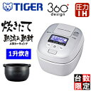 【nightsale】 TIGER/タイガー魔法瓶 【オススメ】JPC-A181-WH 圧力IH炊飯ジャー 炊きたて 【1升炊き】(ホワイトグレー)