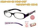1006688 花粉対策眼鏡 スカッシースマート2 サンリオキャラクター レギュラー マイメロディパープル8809-41