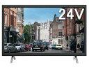 REVOLUTION/レボリューション ZM‐TV24LR 24V型デジタルハイビジョンLED液晶テレビ