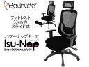 沖縄・離島不可 Bauhutte/バウヒュッテ BH-84-...