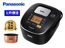 【nightsale】 Panasonic/パナソニック SR-HB186-K IHジャー炊飯器 【1升炊き】(ブラック)