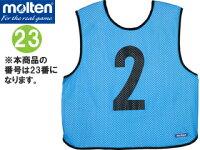 molten/モルテン GB0013-SK-23 ゲームベスト (サックス) 【23番】の画像