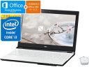 NEC 15.6型ノートPC LAVIE(ラヴィ) Smart NS(S) PC-SN232FSA7-2 クリスタルホワイト 【品質はそのままでコストダウンを実...