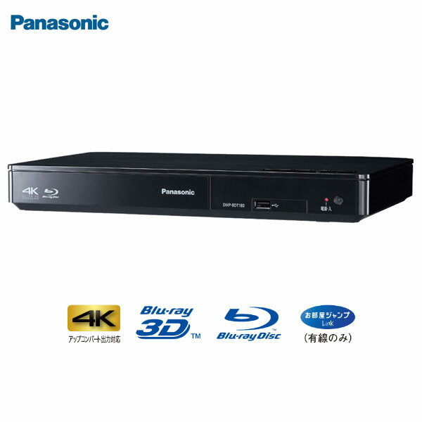Panasonic/パナソニック DMP-BDT180-K(ブラック) ブルーレイディスクプレーヤー