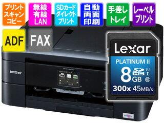 brother/ブラザー 【今だけ8GB SDカード付き】FAX機能搭載A4インクジェット複合機 PRIVIO BASIC MFC-J887N ブラック