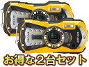 RICOH/リコー RICOH WG-40(イエロー) ×2台セット 【wg40set】