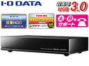 I・O DATA/アイ・オー・データ Panasonic ディーガ/ビエラ推奨 長時間録画対応 USB3.0対応録画用ハードディスク 2TB AVHD-AUT2.0