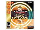 NEC FHC86EL-LE-SHG「LifeE ホタルックスリム」27形+34形 2本入・電球色