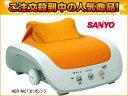 【送料無料】【smtb-u】SANYO/三洋電機 HER-MC7(D) マルチマッサージャー(オレンジ)【送料代引き手数料無料】