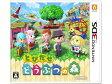 任天堂 とびだせ どうぶつの森【3DS】