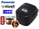 Panasonic/パナソニック SR-VSX108-K スチーム&可変圧力IHジャー炊飯器 【5.5合炊き】