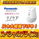 Panasonic/パナソニックEH-SA400-Wナイトスチーマー ナノケア(白)【通販限定モデル】【nktokka1】