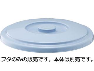 RISU/リス ベルク バケツ ブルー/5SB 蓋