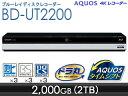 藍光, DVD刻錄機(播放機) - SHARP/シャープ BD-UT2200 AQUOS/アクオスブルーレイ 2TB ブルーレイディスクレコーダー
