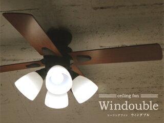 シーリングファンライトWindouble(4-lights)BIG-101-BK(電球及び電池別売)