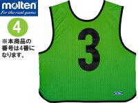 molten/モルテン GB0013-KG-04 ゲームベスト (蛍光グリーン) 【4番】の画像