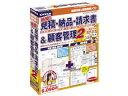 簡単な操作で業態問わず使用可能な印刷ソフト。
