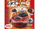 【nightsale】 FUKAI/フカイ工業 FPM-22...