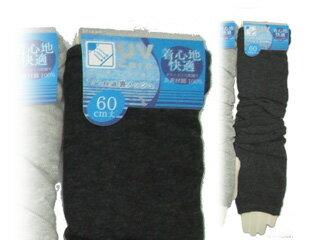 【数量限定】 XXA7304  無地メランジ アームカバー 【ブラック】 アームカバー UVカット 紫外線防止 日焼け対策 美白
