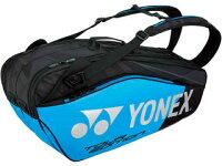 YONEX/ヨネックス PRO SERIES ラケットバッグ6 リュック付(テニス6本用) /カラー:インフィニットブルーの画像