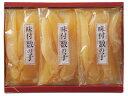 【※こちらの商品は包装不可、のし紙のみ対応となります。】 味...