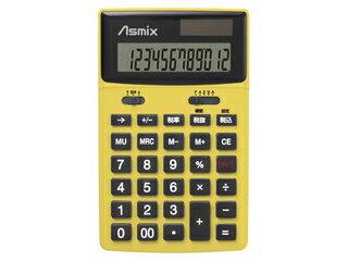 Asmix/アスミックス(アスカ) カラー電卓 12桁 イエロー C1235Y