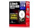 TOSHIBA/東芝 3.5インチHDD 2TB デスクトップモデル MD04ACA200BOX