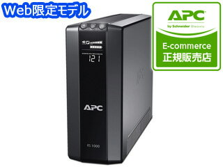 シュナイダーエレクトリック(APC) 【Web専用モデル】UPS(無停電電源装置) APC RS 1000 BR1000G-JP E ※初期不良、修理問合わせは直接メーカーまでお願い致します(電話番号:0570-056-800)