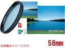 MARUMI/マルミ 58mm ブルーハンサーライト(弱)