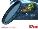 MARUMI/マルミ 62mm ネオMC-ND4 光量調整フィルター